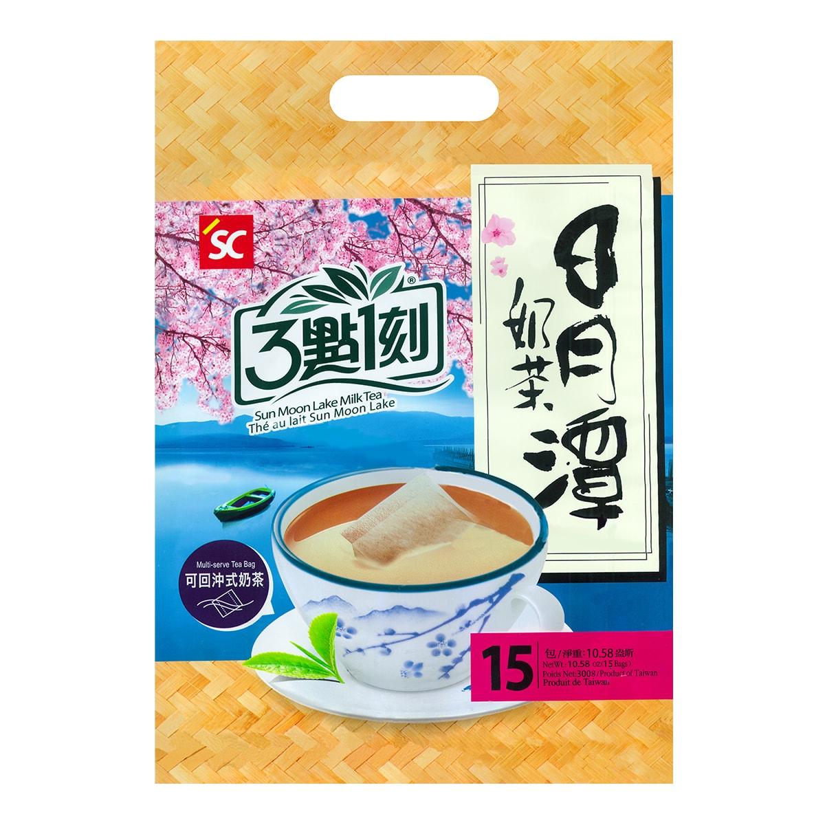 台湾三点一刻 可回冲式日月潭奶茶 15包入 300g