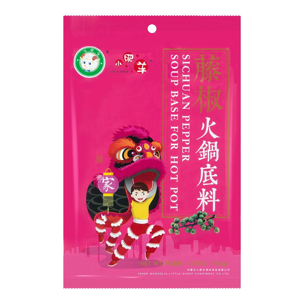 LITTLE SHEEP Hot Pot Soup Base Sichuan Pepper Flavor 150g