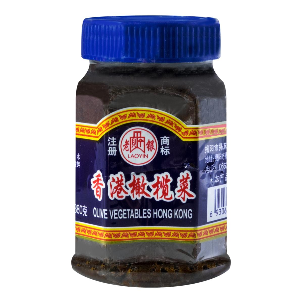 老银 香港橄榄菜  380g