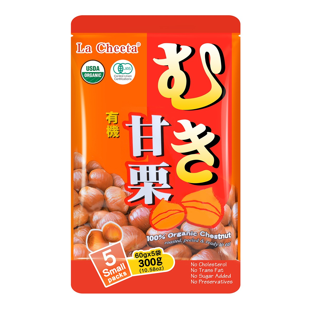 LA CHEETA 100% Natural Organic Chestnut 5PACKs
