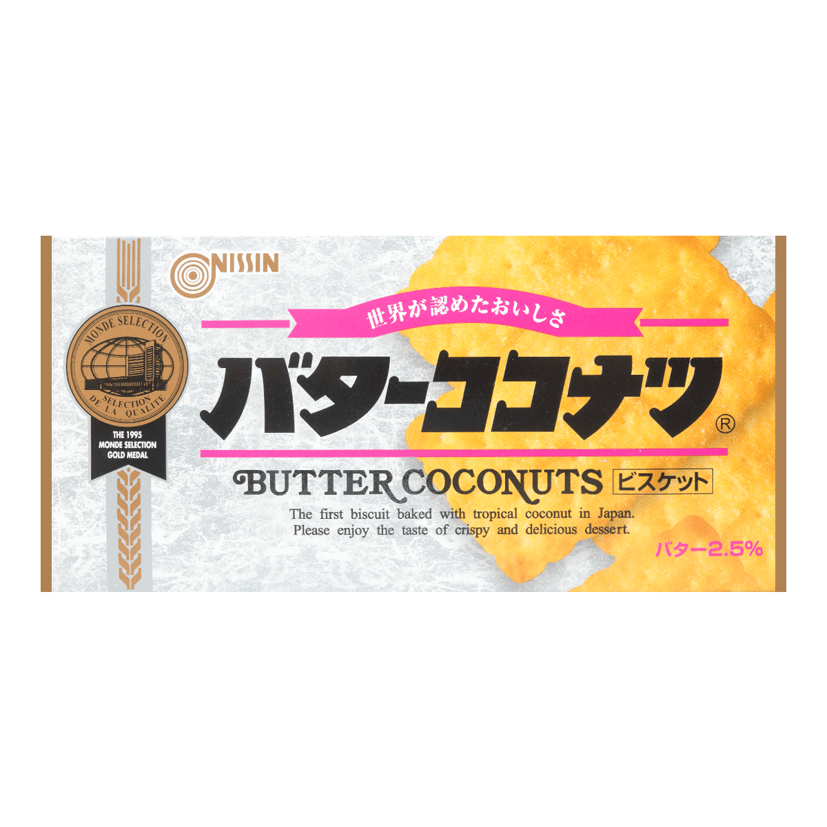 NISSIN Butter Coconuts Biscuits 100g