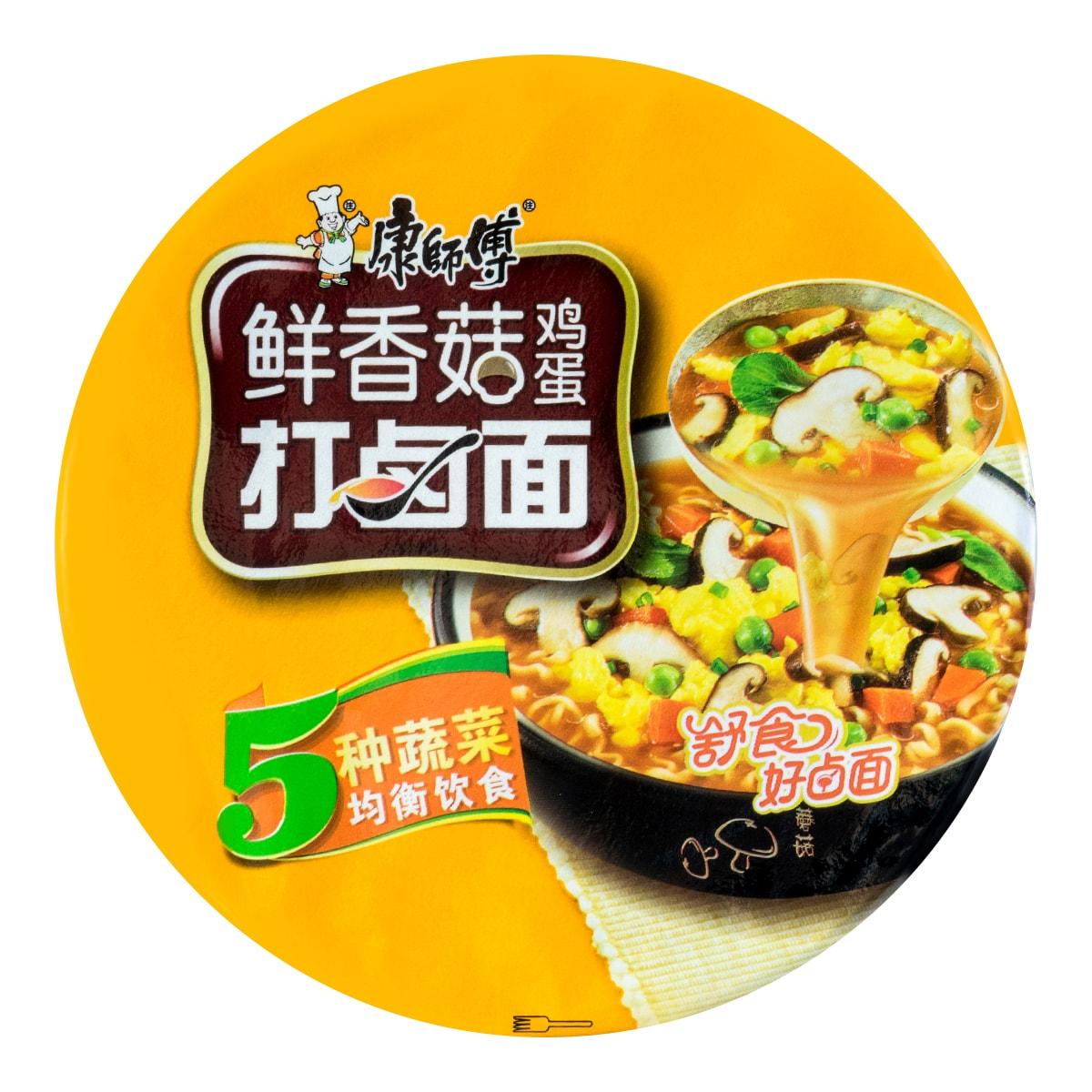 康师傅 鲜香菇鸡蛋打卤面 桶装 104g