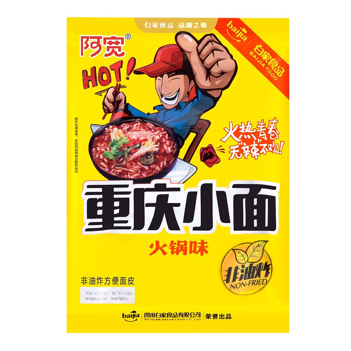 白家陈记 阿宽 非油炸 重庆小面 火锅味 袋装 100g