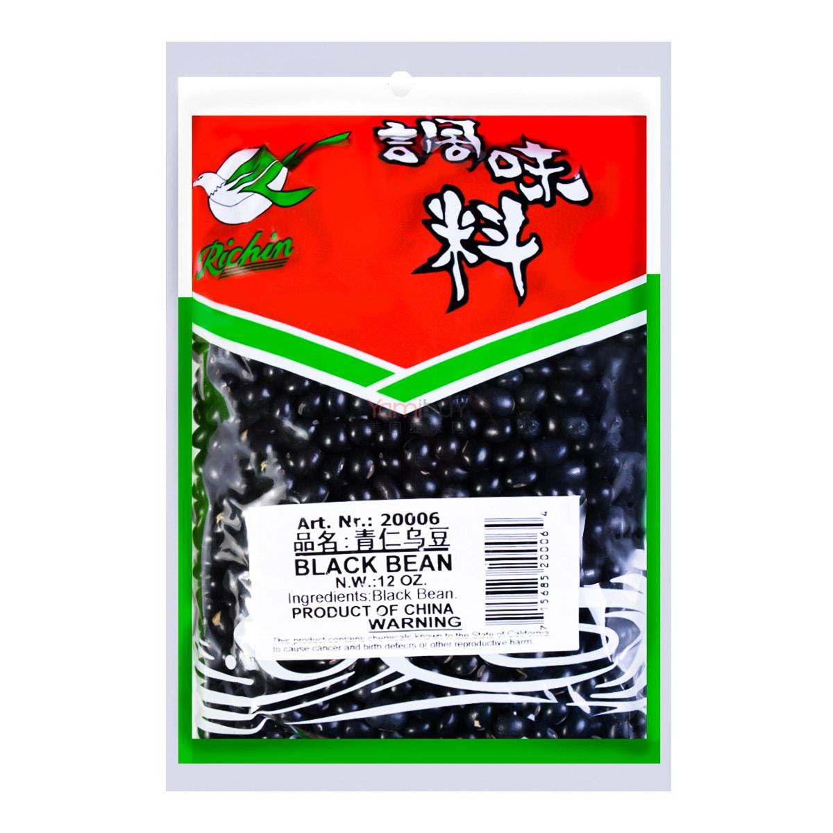 青仁补肾养颜乌豆(黑豆)340g 中国特产