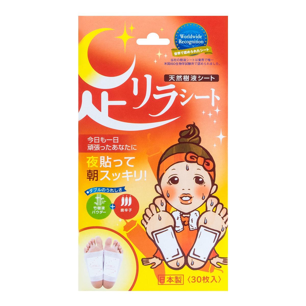 日本ASHIRIRA树之惠 天然树液促进新陈代谢足贴 唐辛子成分 30枚入
