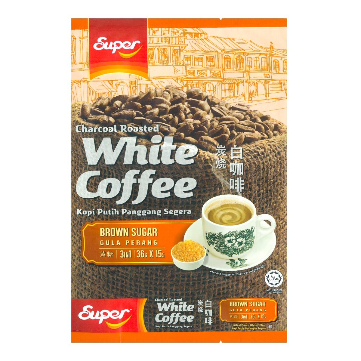 新加坡SUPER 三合一经典浓香炭烧白咖啡 15包入 540g