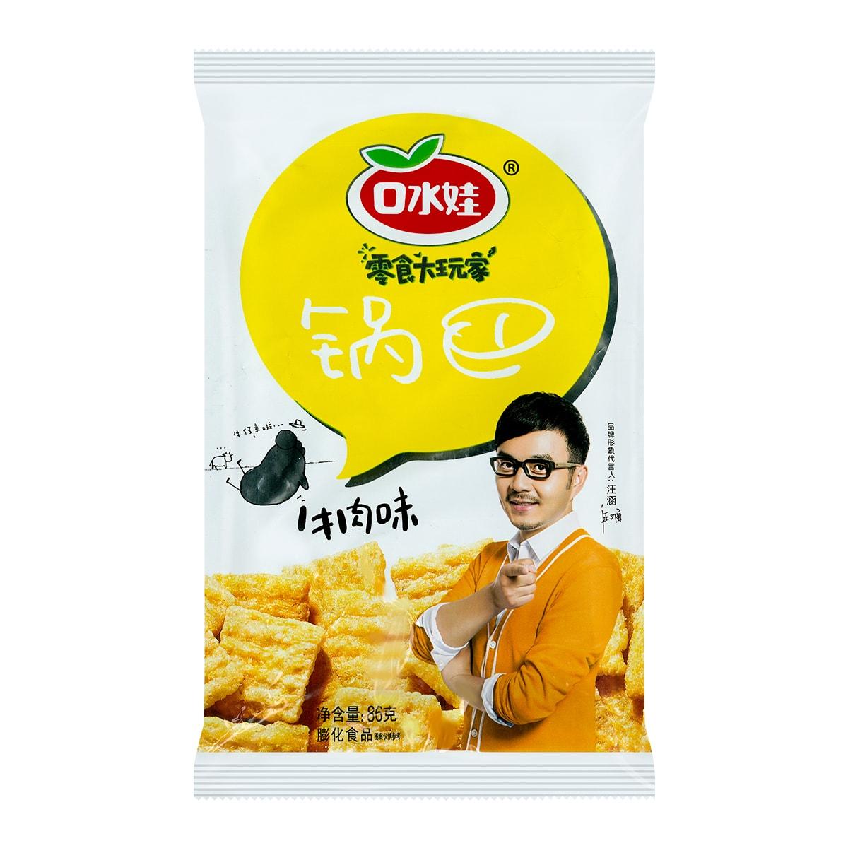 口水娃 零食大玩家 锅巴 牛肉味 86g