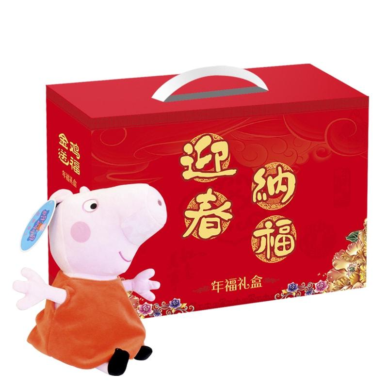 小猪佩奇迎春纳福年福(京东订制)