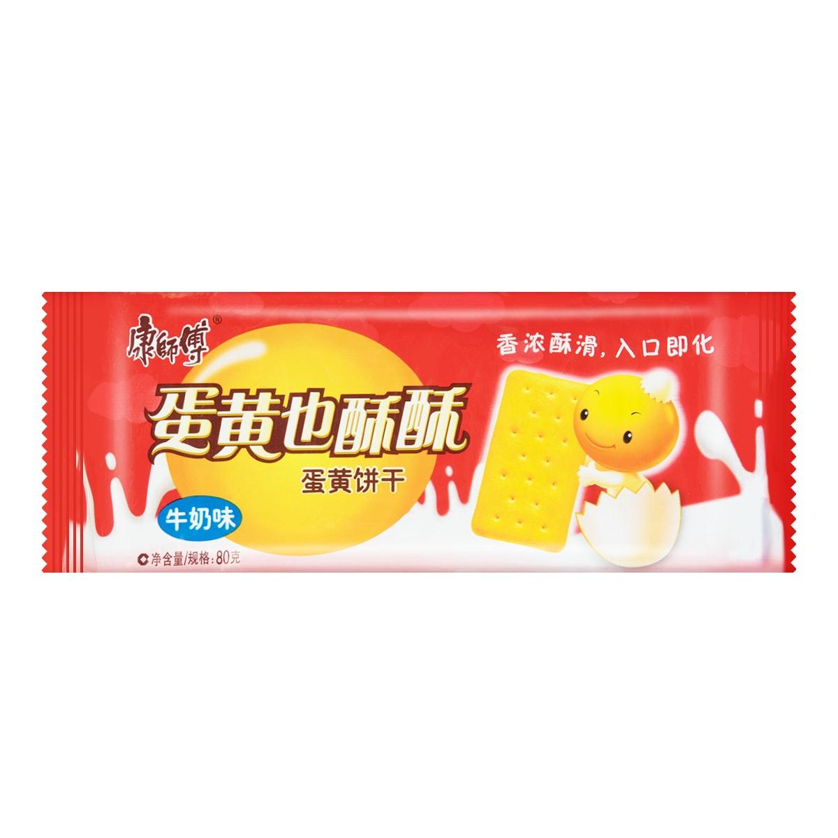 康师傅 蛋黄也酥酥 蛋黄饼干 牛奶味 80g