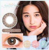 日本 LUNA Natural 1Day Maron 日抛美瞳 零度 10片入