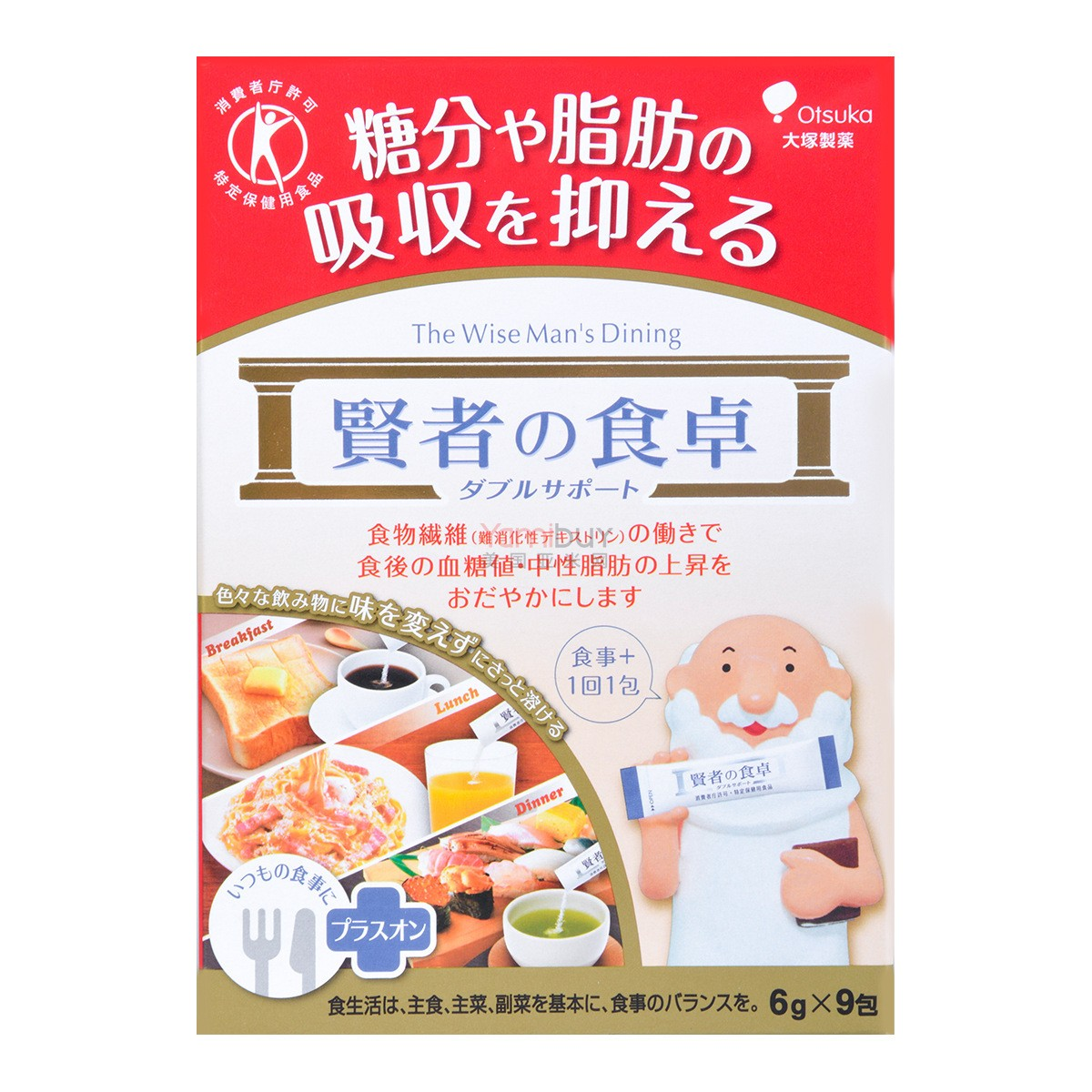 日本OTSUKA大塚食品 贤者の食卓 抑制糖和脂肪的吸收 6g x 9包