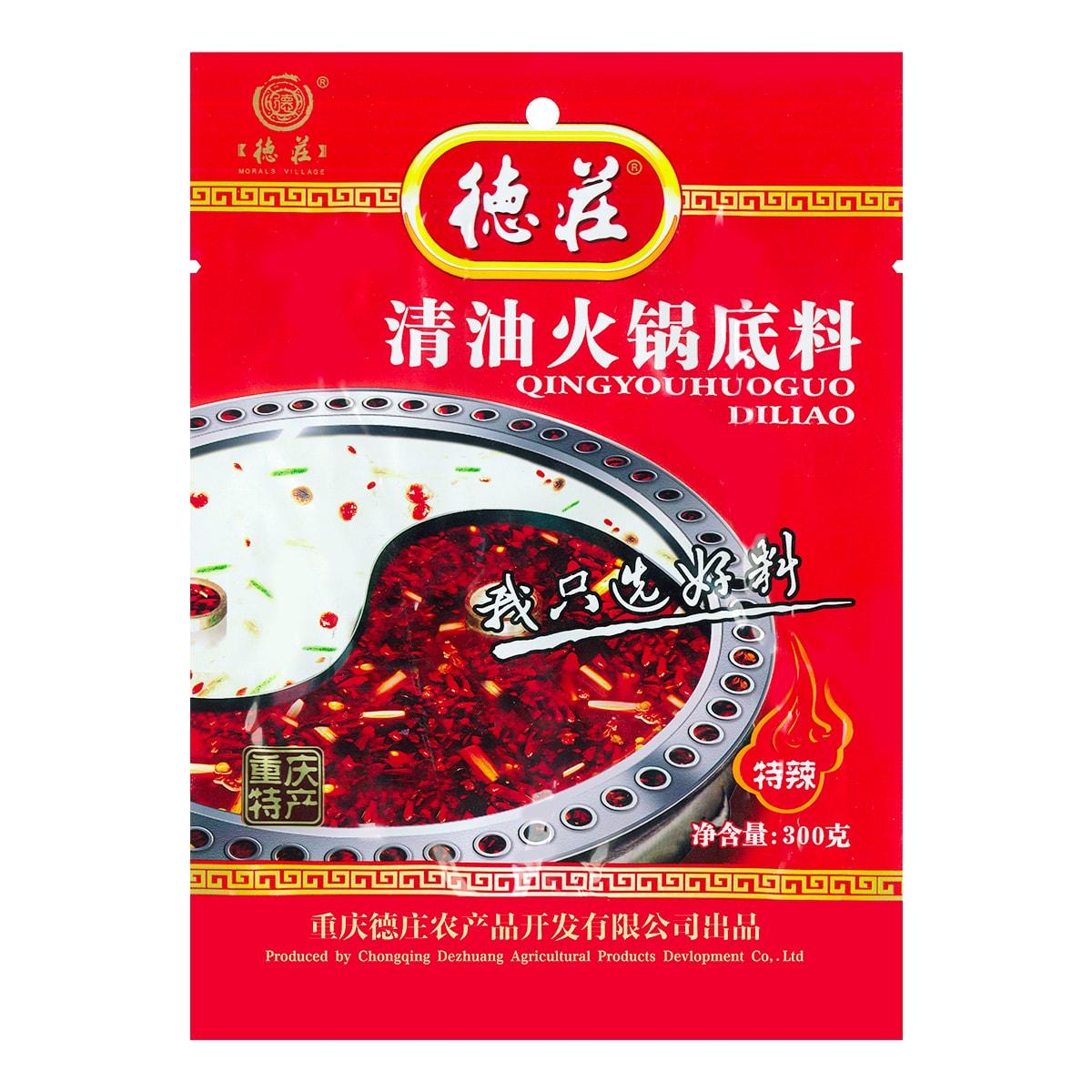 德庄 清油火锅底料 特辣 300g 重庆特产