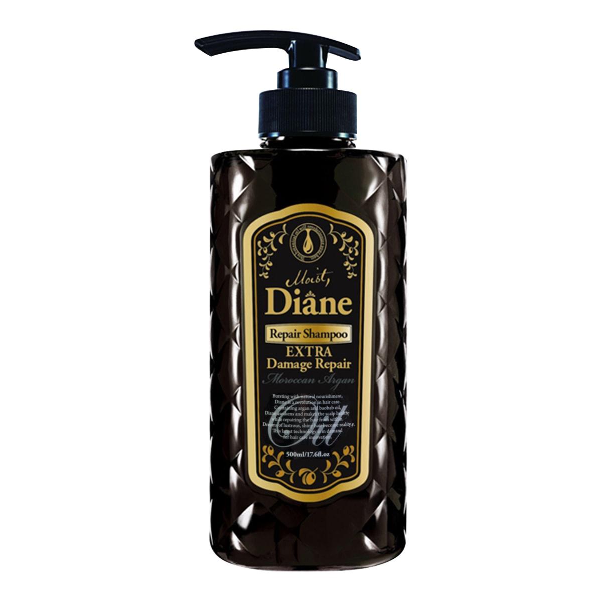 日本MOIST DIANE 奢华损伤修护系列 摩洛哥油洗发水 500ml