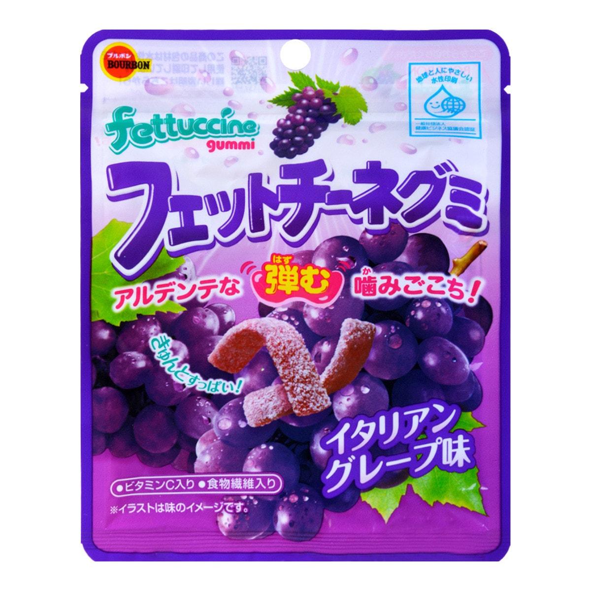 BOURBON Grape Soft Candy 50g