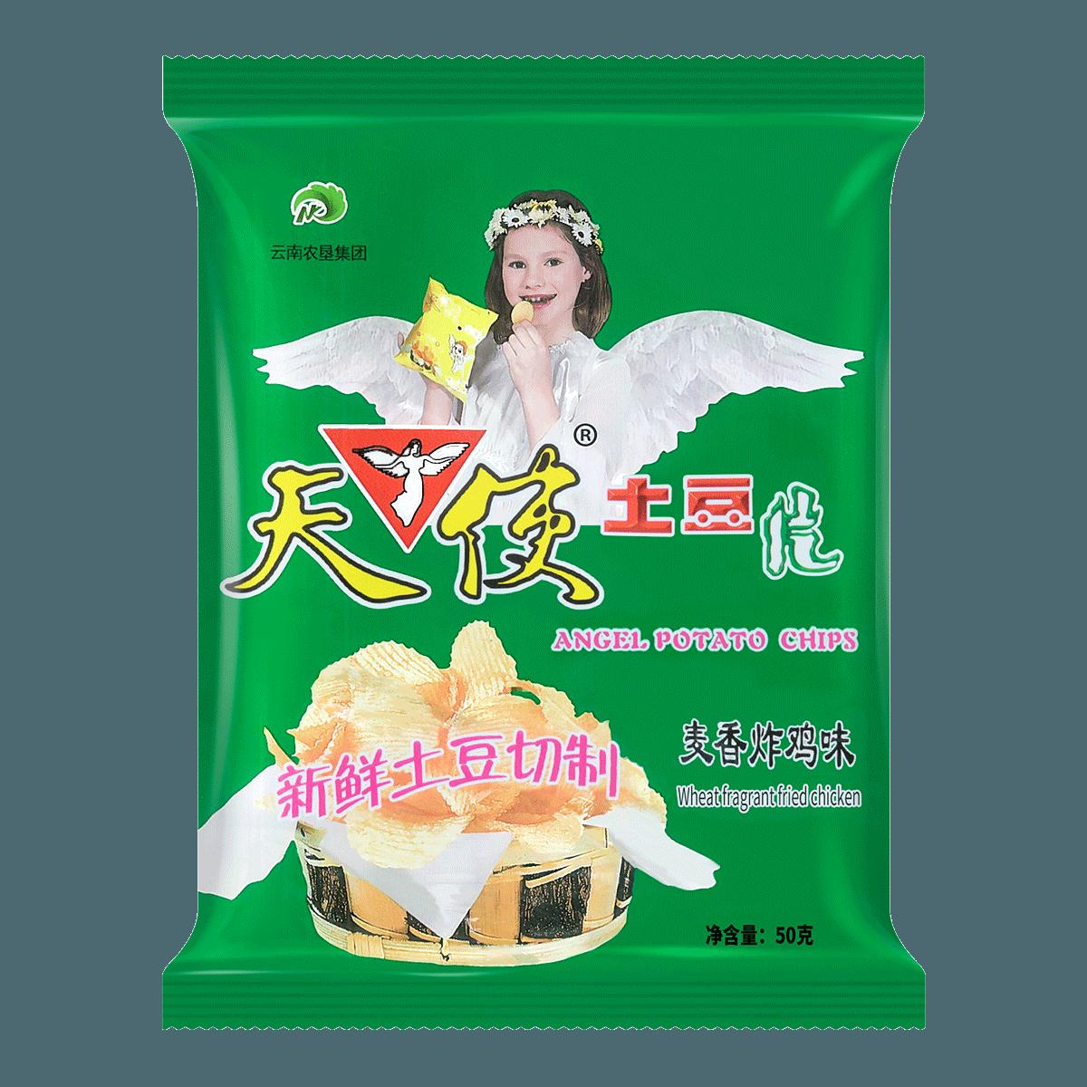 天使 土豆片 麦香炸鸡味 50g