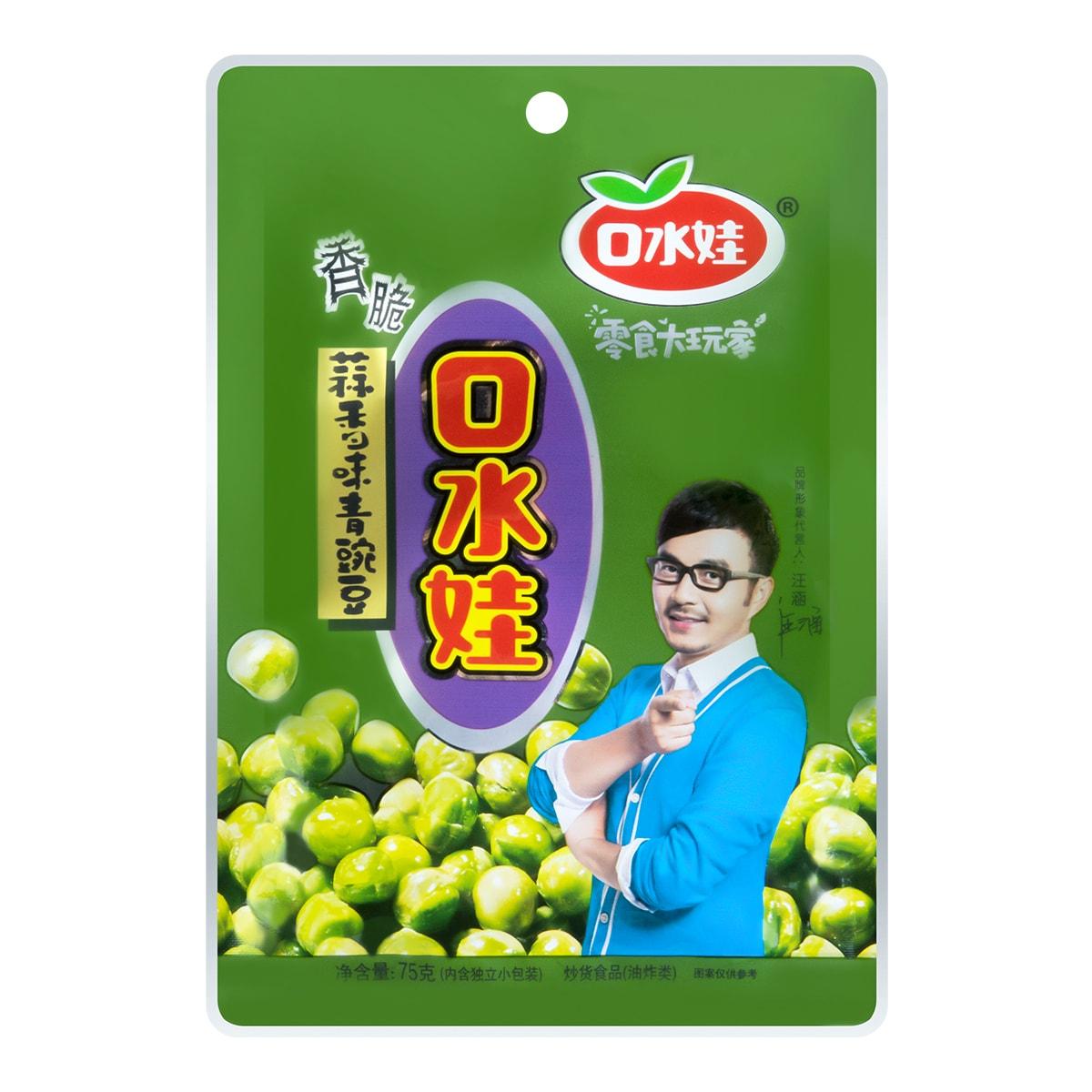 口水娃 香脆青豌豆 蒜香味 75g