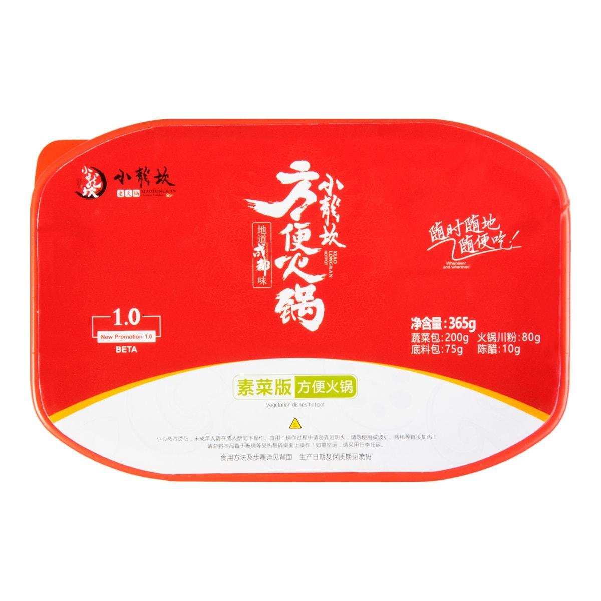 小龙坎 方便火锅 素菜版 365g