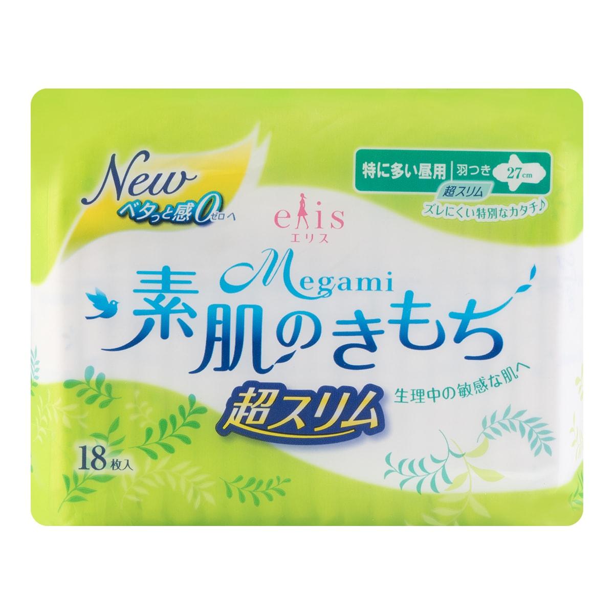日本ELIS怡丽 MEGAMI 双翼全棉卫生巾 日用型 27cm 18片入