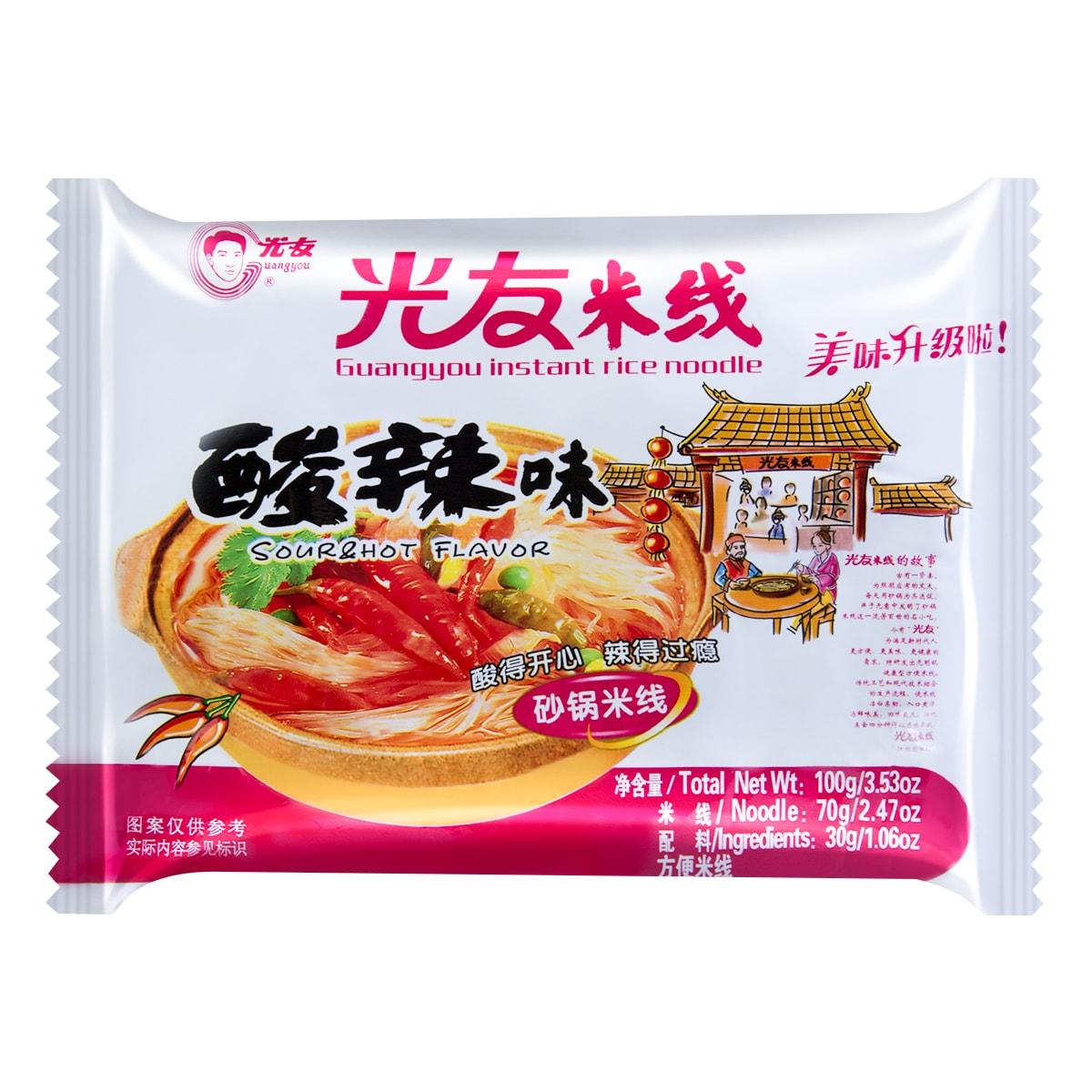 光友 砂锅米线 酸辣味 100g