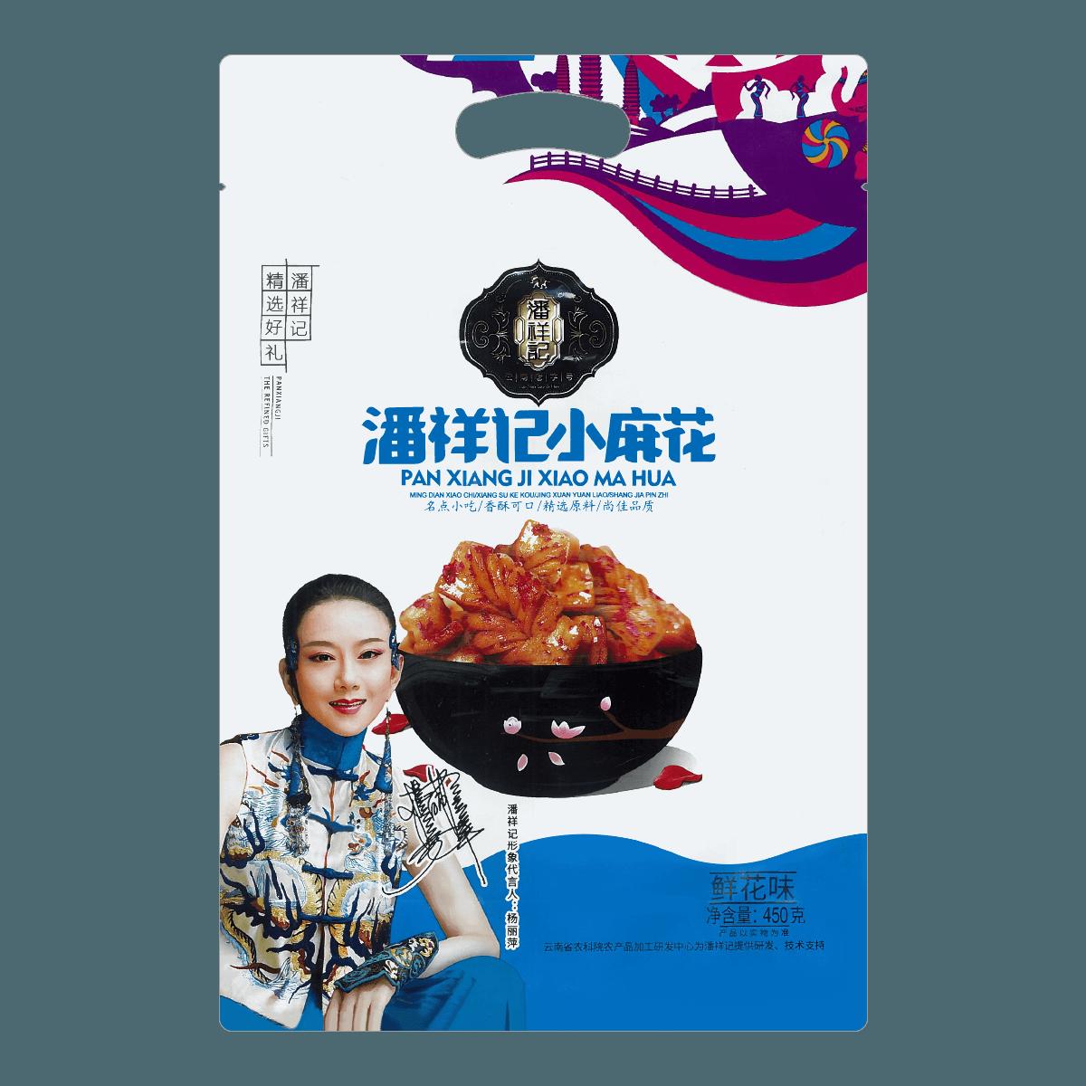 潘祥记 小麻花 鲜花味 450g