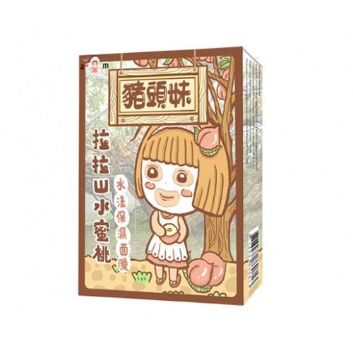 台湾AM 猪头妹系列 拉拉山水蜜桃水漾保湿面膜 5片入