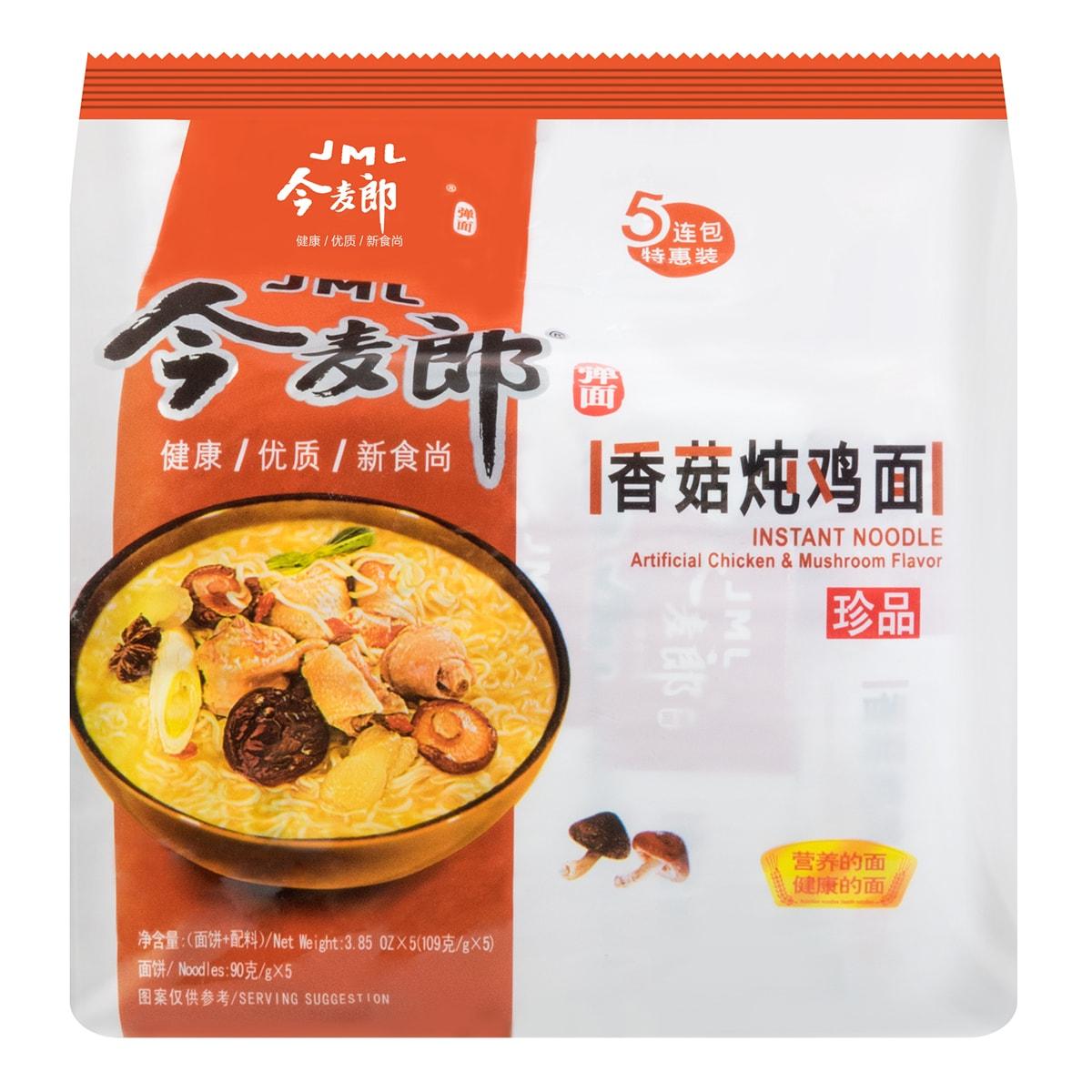今麦郎 新食尚珍品香菇炖鸡弹面 特惠装 5包入 545g