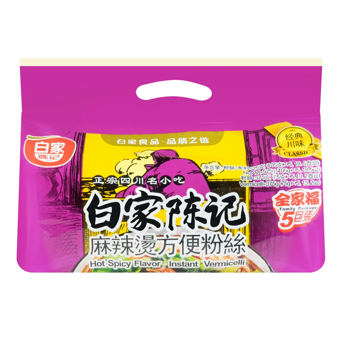BAIJIA Instant Vermicelli 5packs -Spicy Flavor 5pcs