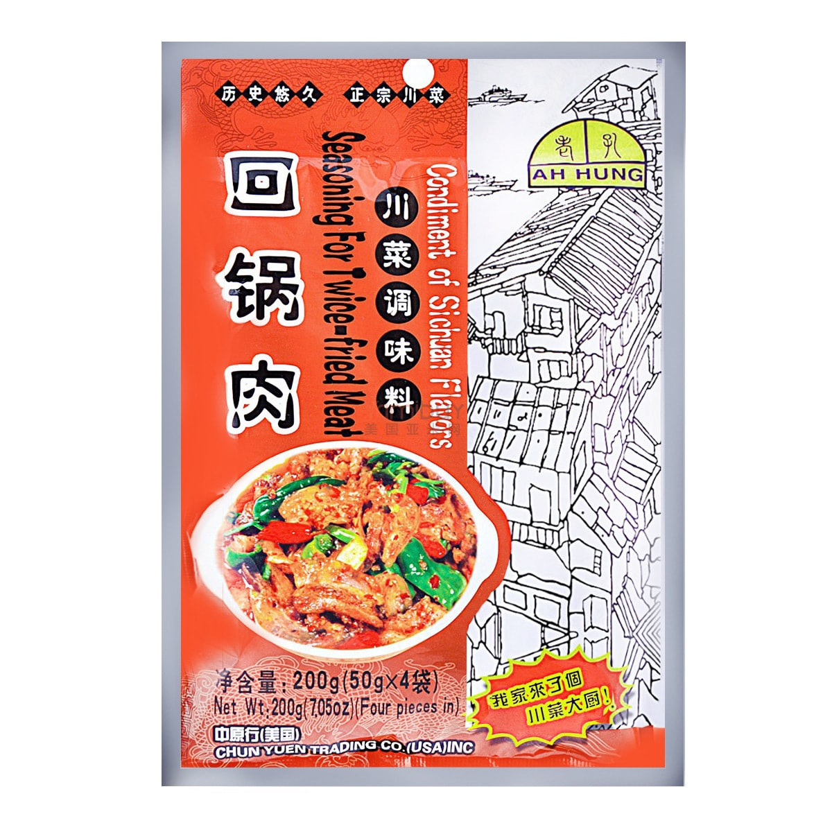 AH HUNG Seasoning for Twice-Fried Meat 200g