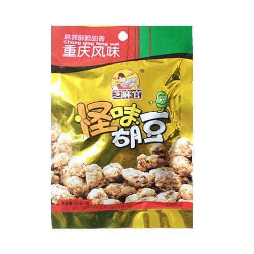 ZHIMAGUAN Chili Crisp Broadbeans 120g