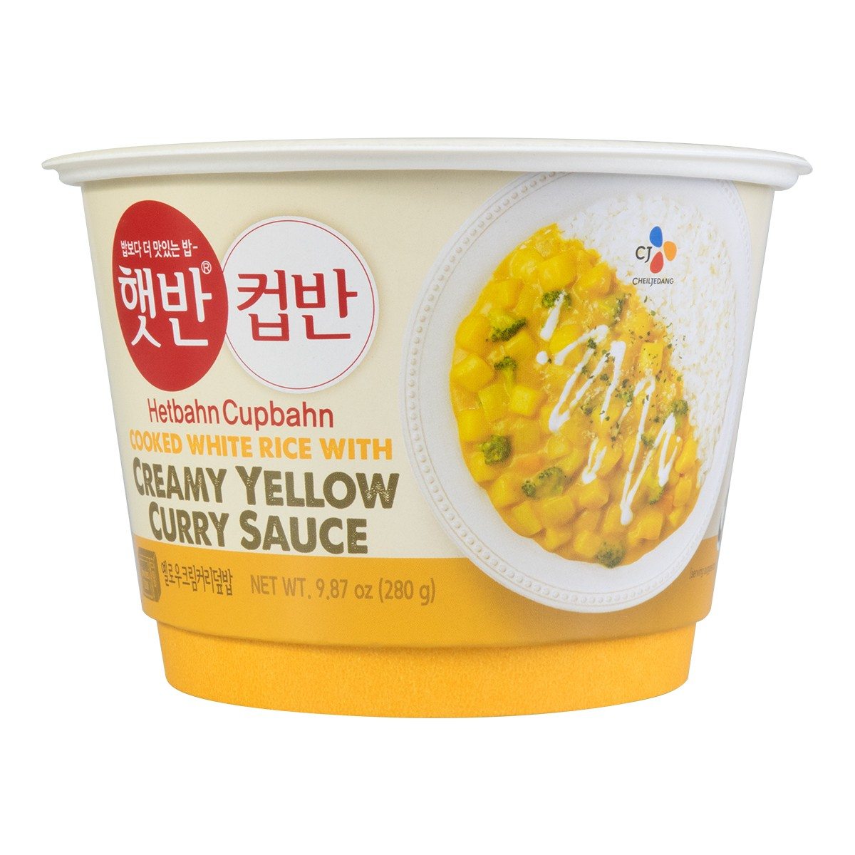 CJ Cooked White Rice With Creamy Yellow Curry Sauce 280g