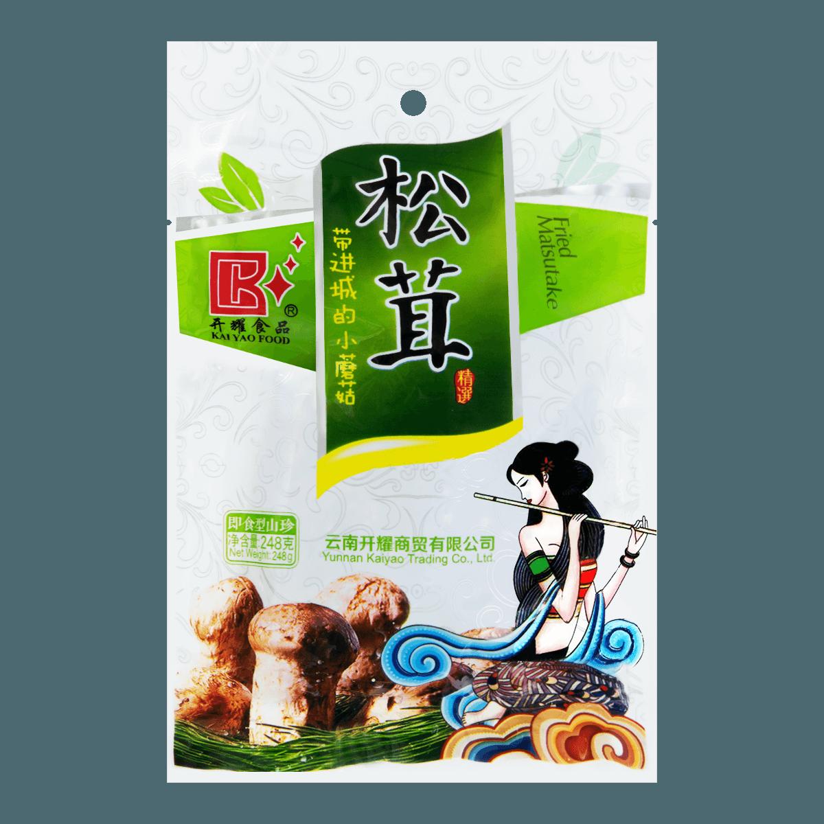 Yuannan Special Songrongyin 248g