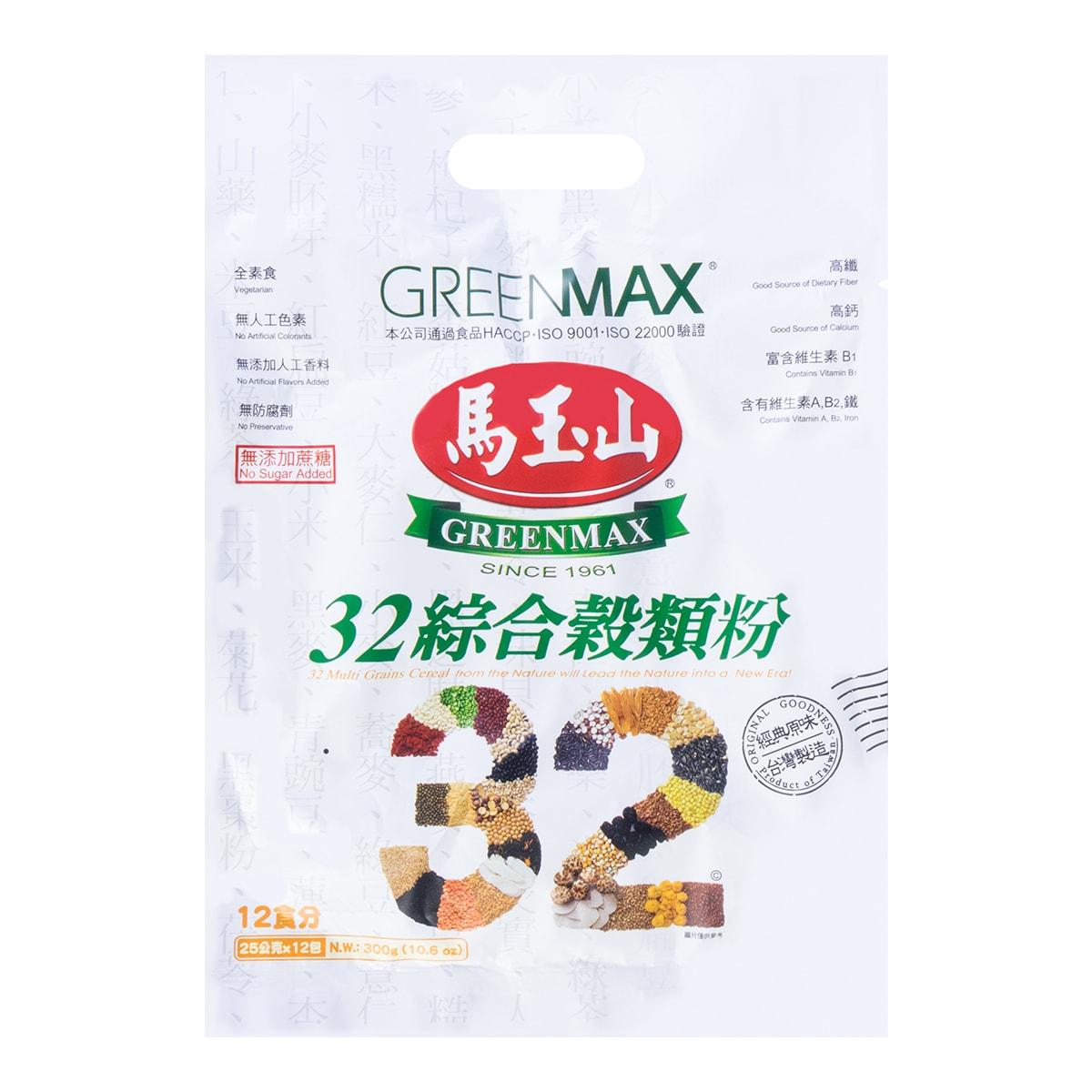 GREENMAX 32 Multi Grains Cereal 12packs 300g