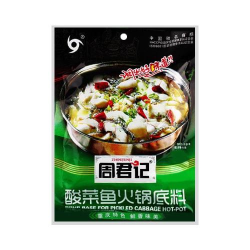 重庆周君记 特色川味调料 酸菜鱼火锅底料 200g