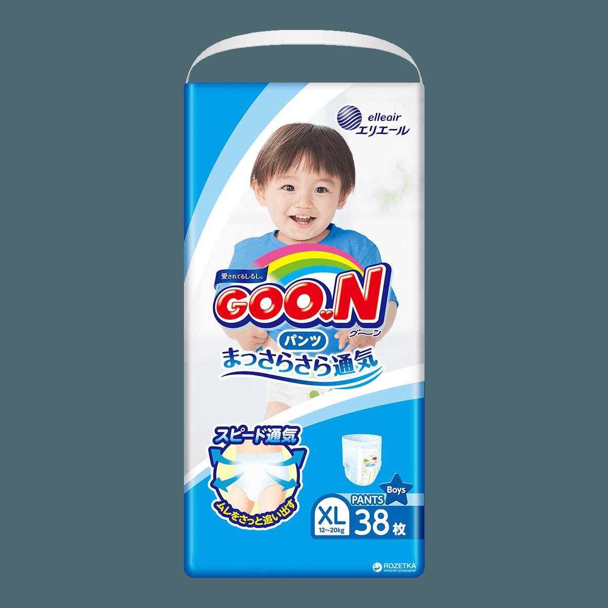 GOO.N Baby Diaper Soft Pants for Boy Type XL Size 12-20kg 38Pcs