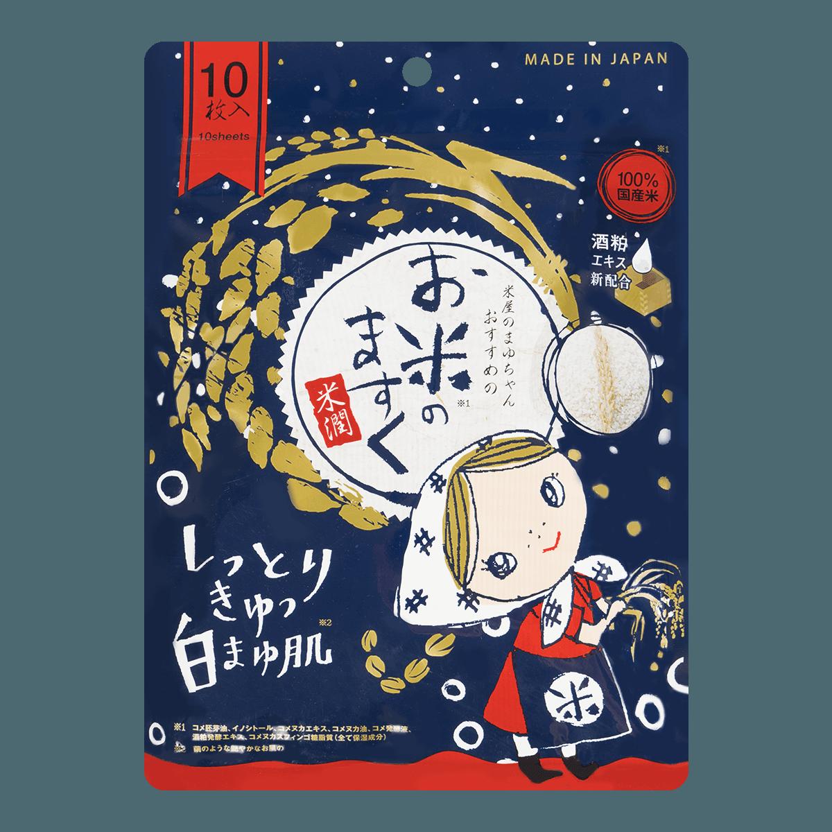 MAYUCHAN Rice Mask 10 sheets
