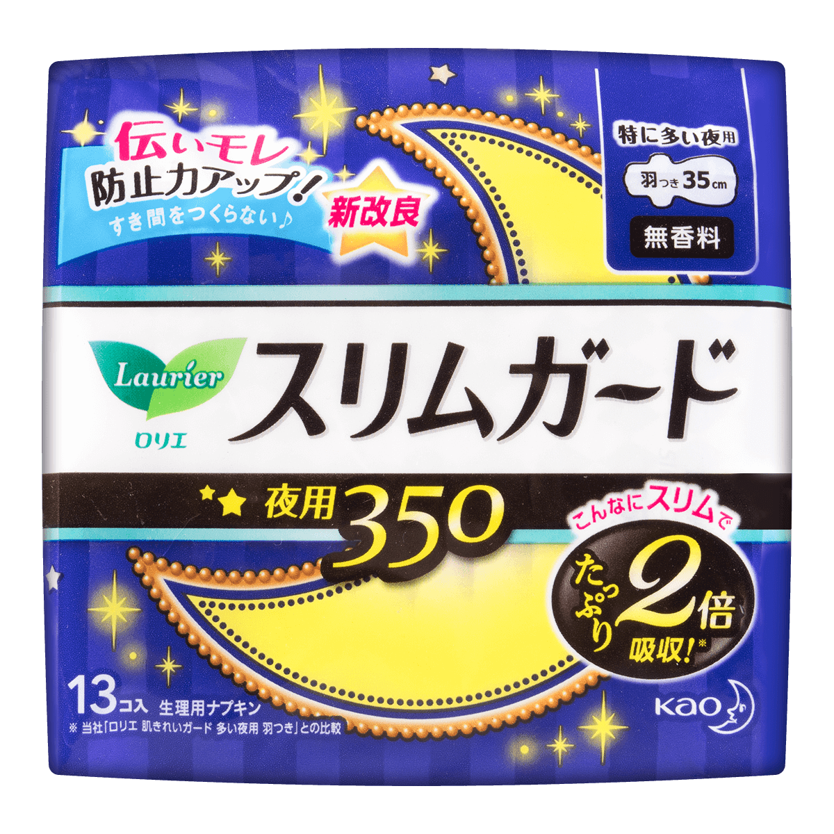 Bcl Tsururi Heel Scrubbing Ghassoul Soap 80g Laurier Healthy Skin Night 35cm 6s Kao Speed Slimguard Sanitary Napkin With Wings Use 13 Pads