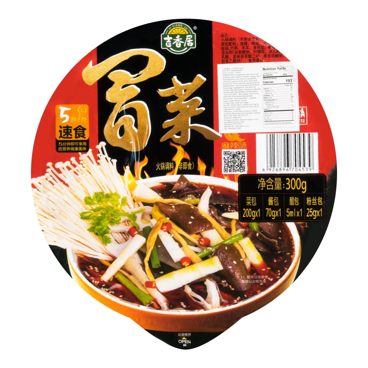 吉香居 速食冒菜 300g