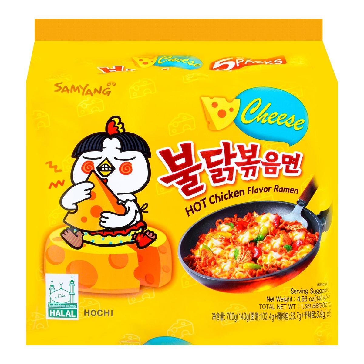 韩国SAMYANG三养 超辣鸡肉味拌面 乳酪味 5包入