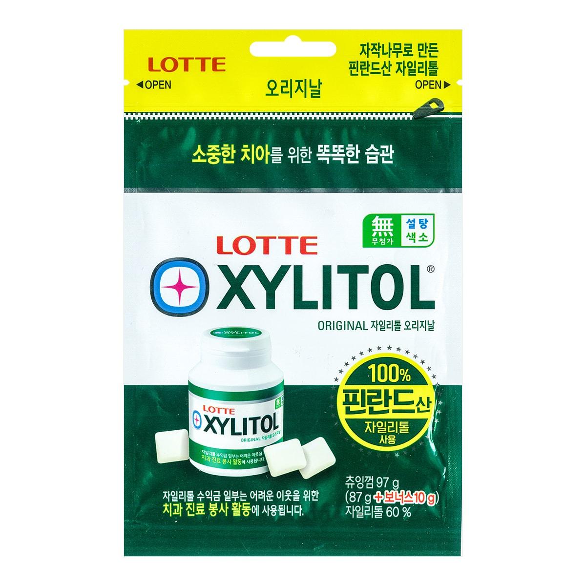 韩国LOTTE乐天 XYLITOL木糖醇口香糖 原味 袋装 97g