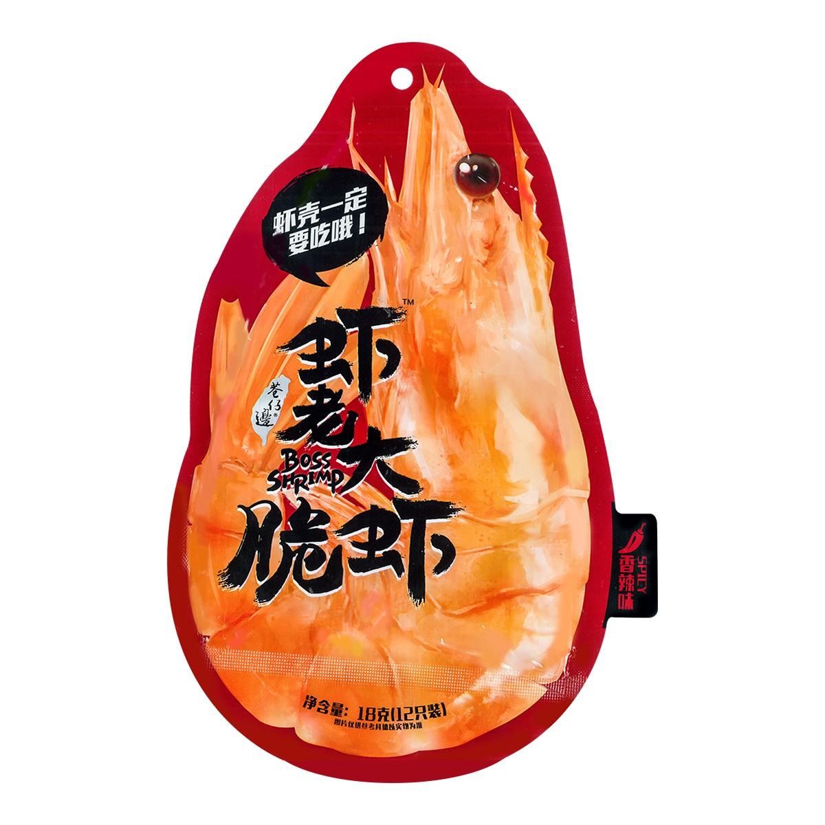 台湾巷仔边 虾老大脆虾 香辣味 12只装 18g