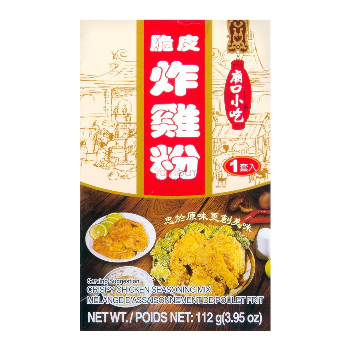 台湾小磨坊 庙口小吃脆皮炸鸡粉 1套入 112g