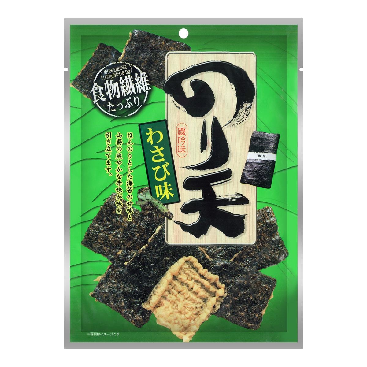 日本OHGIYA 海苔炸饼 100g