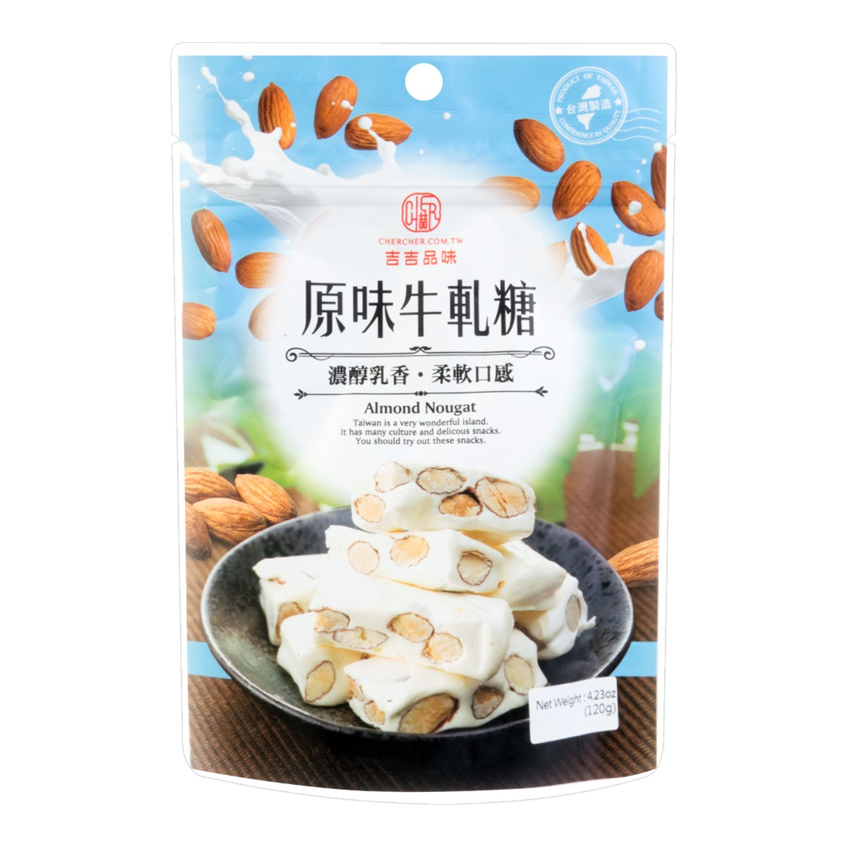 【Clearance】WEI CHER Almond Nougat 120g