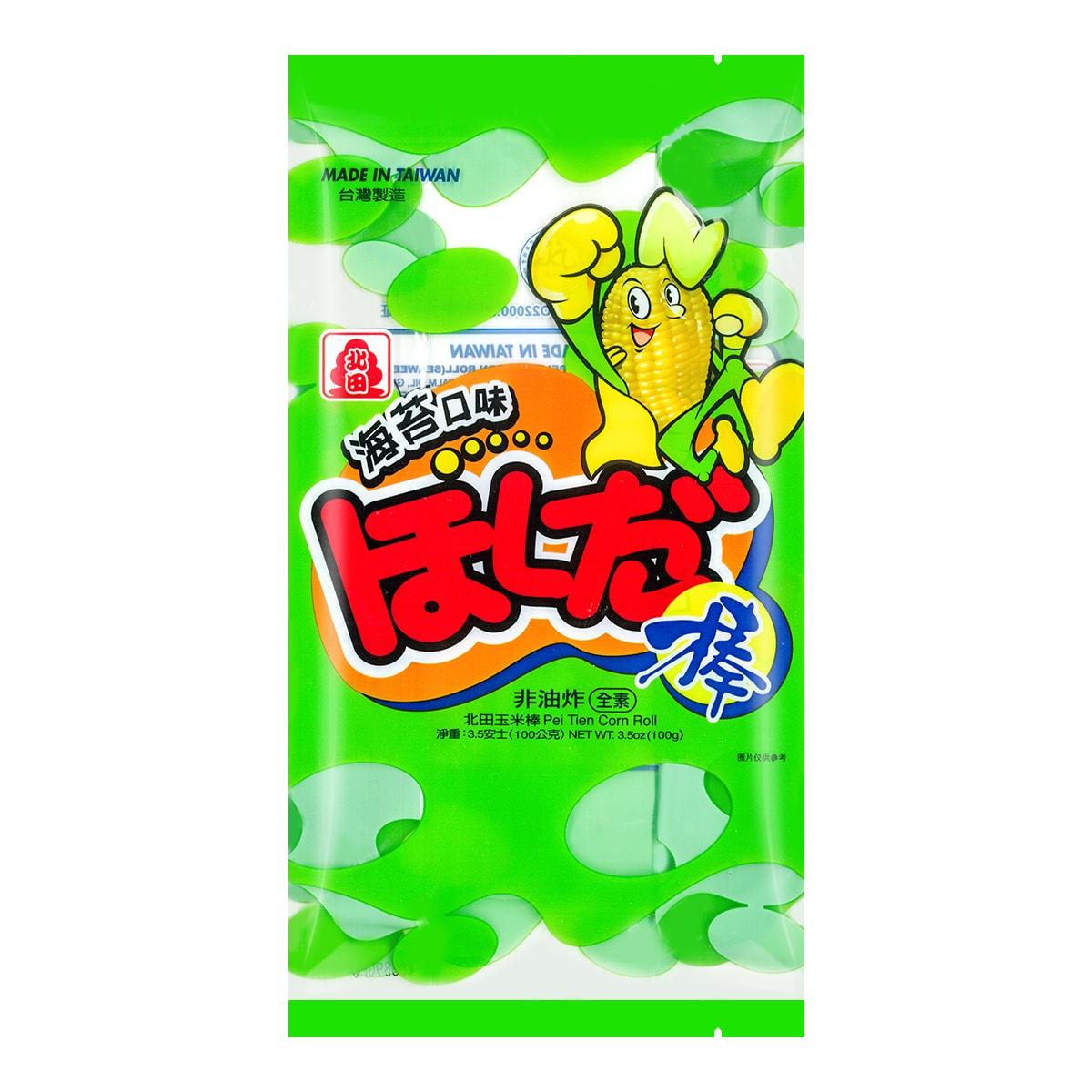 台湾北田玉米棒 海苔味 100g