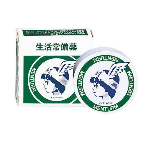 日本OMIBH 生活常备止痛止痒药膏 15g