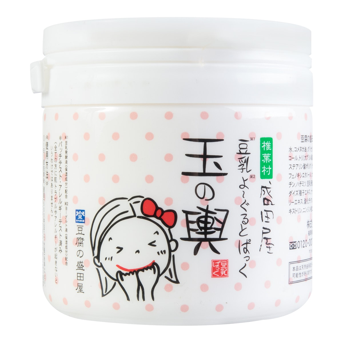 MORITAYA Tofu Yogurt Pack 150g