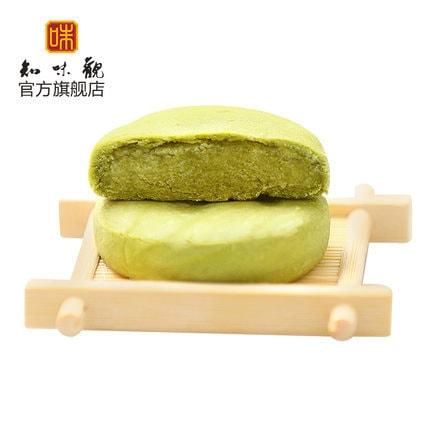 Zhi Wei Guan Green Tea Cake 2 boxes