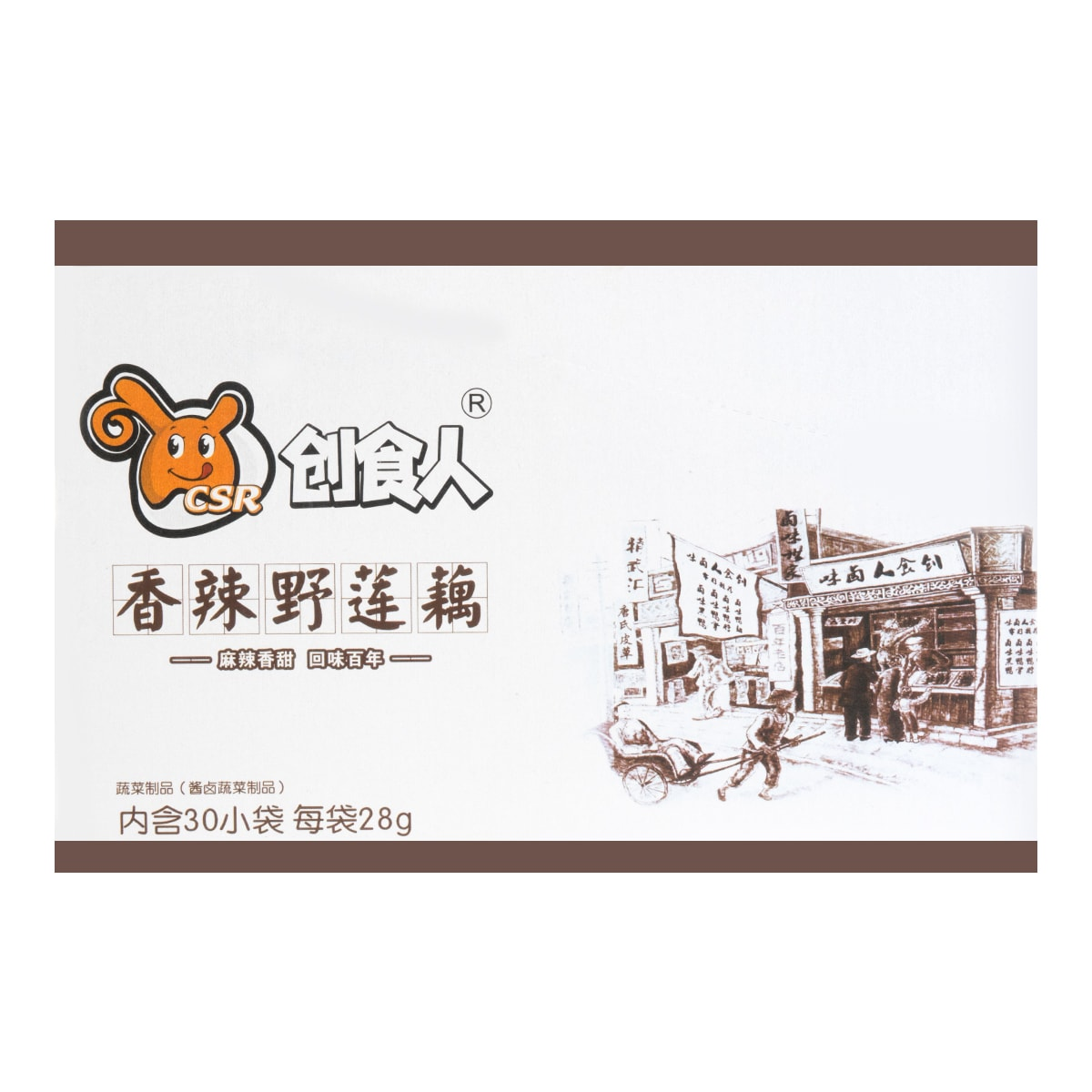 Chuangshiren Spicy Lotus Root 840g