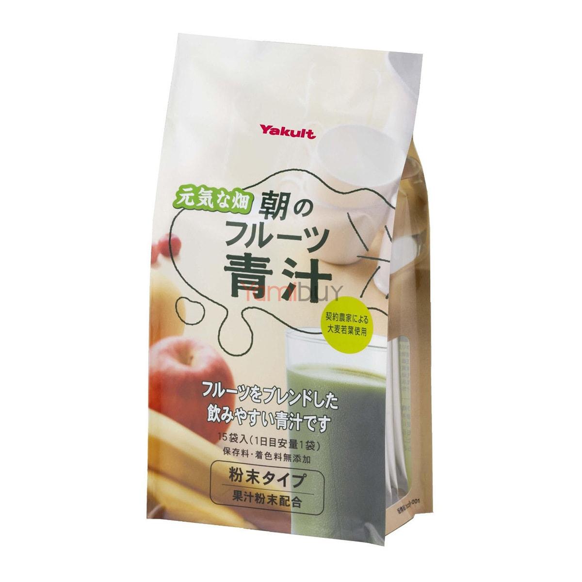 日本YAKULT养乐多 朝の青汁 果汁味配合 15袋入