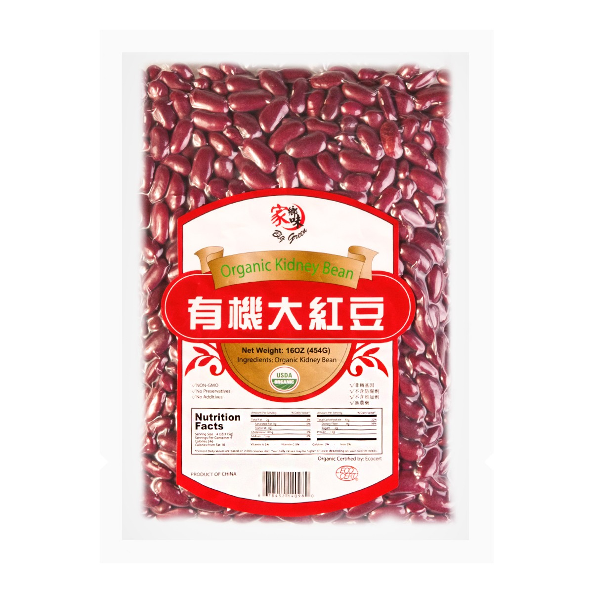 BIG GREEN USDA Organic Kidney Bean 454g